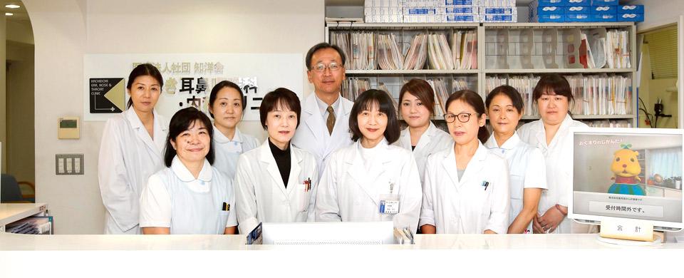 医療法人社団知洋会 勝どき耳鼻咽喉科・内科クリニック